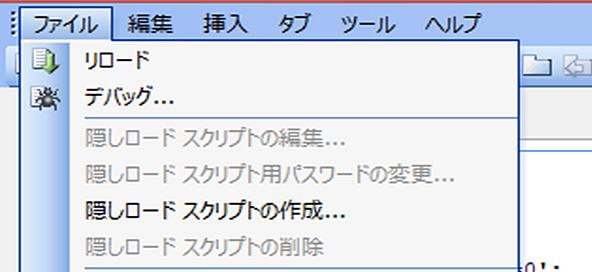 blog_qt_secaccess01