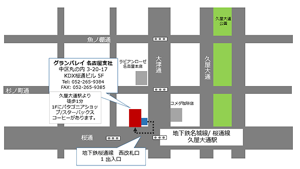 名古屋支社地図