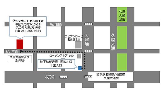 名古屋支社の地図
