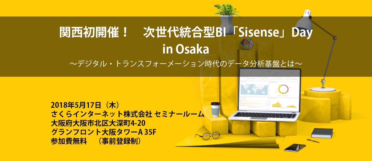 Sisense Day in Osaka